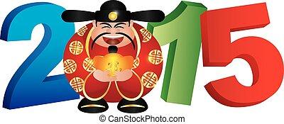 2015 Chinese Prosperity Money God