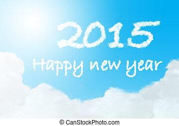 2015 Christmas Cloud on blue sky