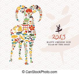 2015, nieuw, chêvre, jaar