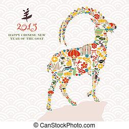 2015, nuovo, goat, anno