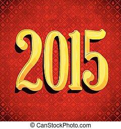 2015, vendange, texture, signe