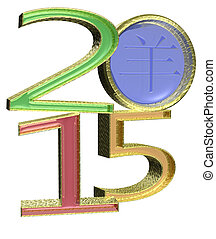 2015 Year of the goat. - 2015 - Chinese Lunar Year of the...