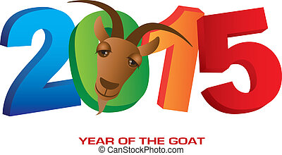 2015 Year of the Goat Numerals