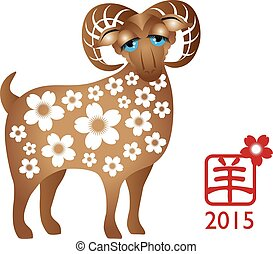 2015 Year of the Ram Color Illustration