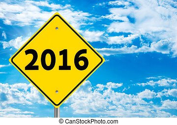 2016, ουρανόs , δρόμος αναχωρώ