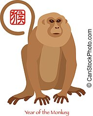 2016 Chinese New Year of the Monkey Color Illustration -...