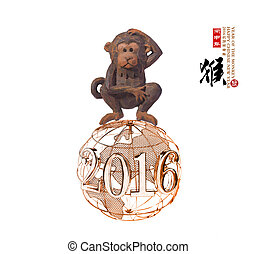 2016 is year of the monkey,funny monkey with earth globe.Chinese calligraphy translation:monkey.Red stamps which Translation: good bless for new year