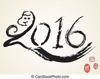 2016, kalligrafie, aap, achtergrond, jaar