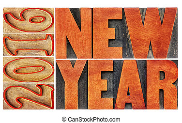 2016 New Year in wood type