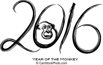 2016 Year of the Monkey Ink Brush Strokes