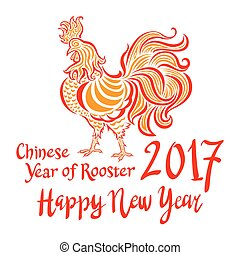 2017 happy new year greeting card celebration white background with rooster and place for your