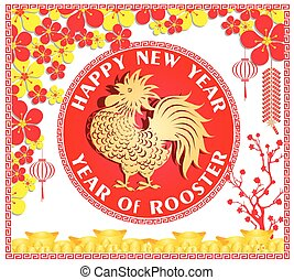2017 Happy New Year of the Rooster