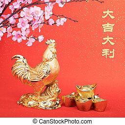 2017 is year of the Rooster, Gold Rooster with decoration, Chinese calligraphy mean good bless.