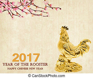 2017 is year of the Rooster,Gold Rooster.