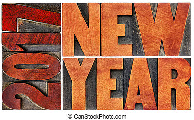 2017 New Year in wood type