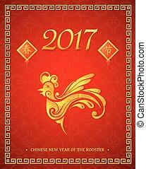 2017, señal, gallo, horóscopo chino