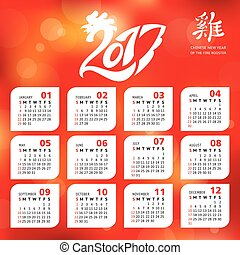 2017 year calendar with Chinese symbol of the year -...