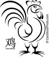 2017 Year of the Rooster Line Art - 2017 Chinese Lunar New...