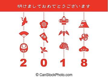 2018, 新年, カード, ∥で∥, よい 運, 要素