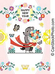 2018, 2030, 元日, カード, テンプレート, 犬, 花束, 蝶, 新年おめでとう