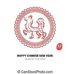 2018, año nuevo chino, de, perro, papel, corte, blanco, plano de fondo