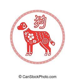 2018, año nuevo chino, de, perro, papel, corte, caligrafía, blanco, plano de fondo