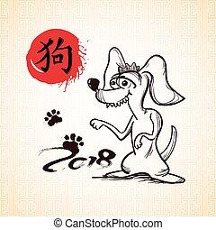 2018, año nuevo chino, de, perro, tarjeta de felicitación, blanco, plano de fondo