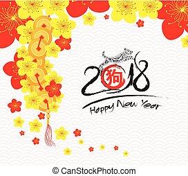 2018 chinese new year blossom of dog hieroglyph dog - Chinese New Year 1985