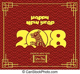 2018 chinese new year greeting card with traditionlal pattern background. Year of dog