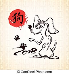 2018 Chinese New Year Of Dog Greeting Card On White Background