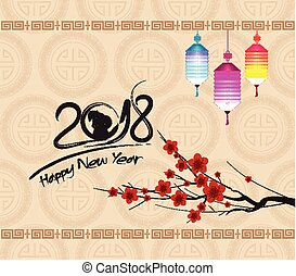 2018 Chinese New Year Paper Cutting Year of Dog with plum blossom