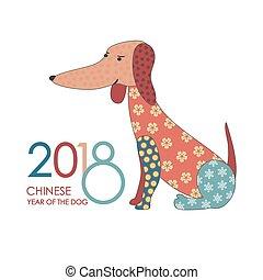 2018 Chinese New Year