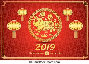 2018, chino, año, nuevo