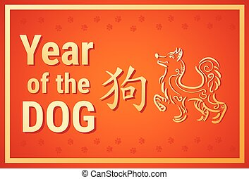 2018 dog symbol happy chinese new year decoration banner