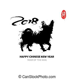 2018 Happy Chinese New Year Grunge Dog Silhouette On Holiday Greeting Card