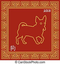 2018 Year Of Dog Chinese Holiday Card With Golden Zodiac Symbol In Frame