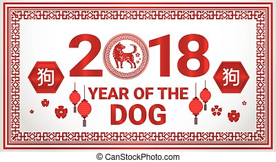 2018 Year Of Dog Greeting Card In Chinese Style With China Calligraphy