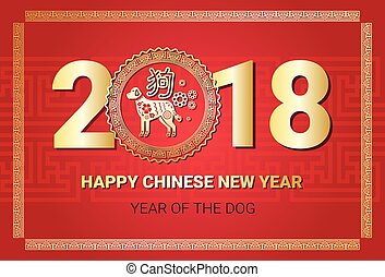 2018 Year Of Dog Greeting Card In Chinese Style With Golden Calligraphy On Red Background
