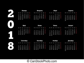 2018 year simple white calendar on russian language on black
