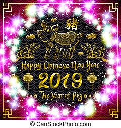 2019, デザイン, テンプレート, vector., 中国の新年, の, 豚, グリーティングカード, ライト, 旗, ネオン, style., イラスト