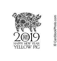 2019, 中国の新年, (year, の, ∥, pig)., ベクトル, イラスト, ∥で∥, 豚, ∥ために∥, グリーティングカード, 旗, そして, ポスター, design., 白, そして, 黒