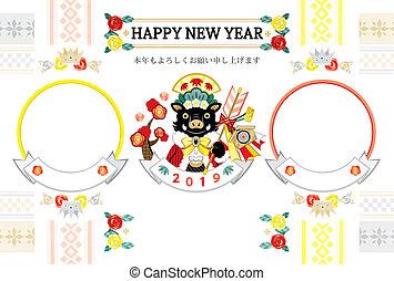 2019, 元日, カード, テンプレート, イノシシ, 王, フレーム
