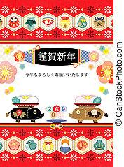 2019, 元日, カード, 日本語, スタイル, カラフルである, 雄豚, イラスト, デザイン