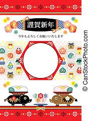 2019, 元日, カード, 日本語, スタイル, カラフルである, 雄豚, イラスト, デザイン, フレーム