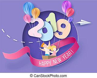 2019, 新年おめでとう, デザイン, カード, ∥で∥, 子供