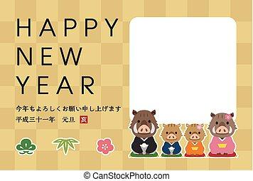 ∥, 2019, 新年, カード, ∥で∥, 雄豚