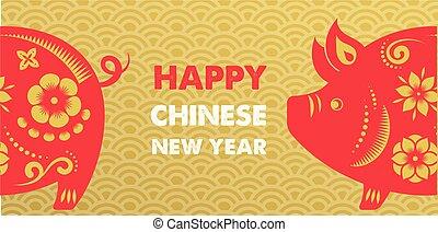 2019, año, vector, nuevo, feliz, plano de fondo, chino, pig., bandera