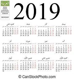 2019, calendario, lunes, árabe
