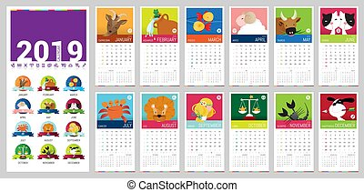 2019 cartoon vector calendar - A vector 2019 complete...