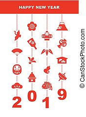 2019 New Year card with good luck elements